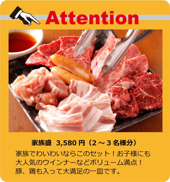 炙 Attention