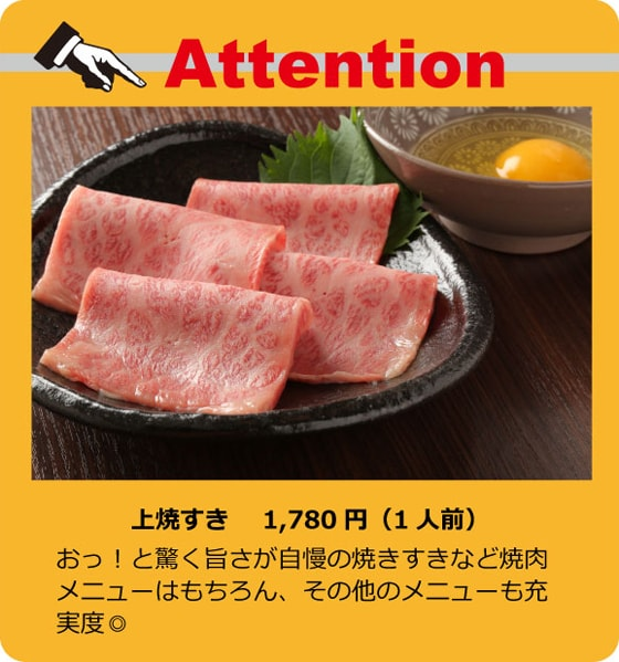 彩 Attention